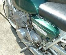 あなたのオートバイ選び、お手伝い致します。