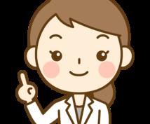 医学部学士編入学試験の志望動機の添削、承ります 予備校での添削料金は高いと感じる方へ