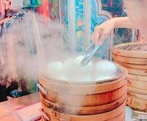 中国語レシピ翻訳します 簡体字・繁体字ok 分からない食材について質問もどうぞ