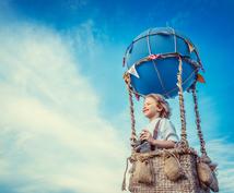 お子さんの将来、キャリア教育の観点で一緒に考えます 「やりたいことがない」というお子さんの教育にお悩みの方へ