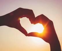 あなたの悩み、恋愛のコツの相談を受けます 恋愛相談など人間関係について答えます