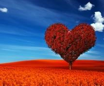 【電話鑑定】恋愛、仕事・転職、人間関係、将来…あなたの今と未来を占い、幸せをつかむお手伝いを致します