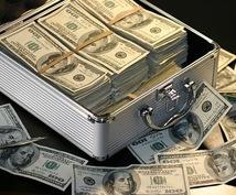 資産の賢い運用方法をお教えします 将来に向けての資産形成をコツコツと