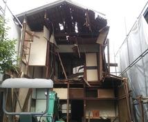 解体のコツ教えます 大型不要家具の処分にお困りの方。