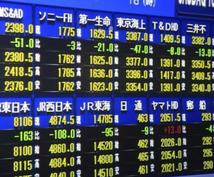 ダウの負け犬理論に基づく銘柄選定法を教えます 初心者でも実行可能 。アメリカ由来の株式投資術です。