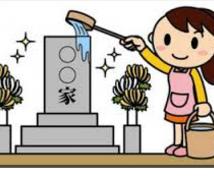 お墓の掃除・墓参りの代行(山口県東部に限定)