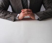 介護・福祉事業者の経営管理・分析をします コンサルタントが客観的に財務,業績を分析してアドバイス