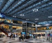 空港職員が北海道の旅行プランを考えます 新千歳空港内の美味しいグルメ教えます!その他道内も!