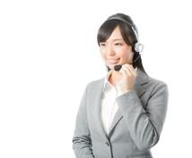 お悩み相談受けます 仕事の悩み、人付き合い、仕事の効率がわるい