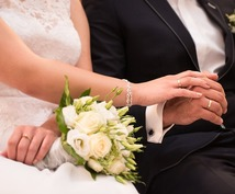 パートナーとの関係改善をお手伝いします ガイドメッセージとヒーリングで、愛する人ともっと強い絆を