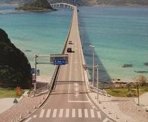【九州版】旅行の行程を考えます(^○^)in九州