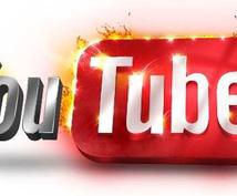 私が今現在YouTubeを使って月3万円稼いでいるメソッドを500円でお売りします。