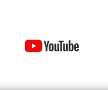 手動拡散でYOUTUBE動画いいね50人増します 手動拡散でしっかりとお手伝いいたします
