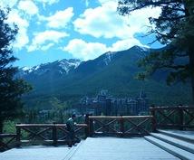 バックパッカーの旅サポートします カナダ横断一人旅の経験者があれこれ教えます。