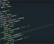 C++、C、cocos2d-x の相談受けます C++、C、cocos2d-xで困りごとがある人へ