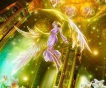 【お守り】心のデトックス☆☆素晴らしい人生を引き寄せる【奇跡の待ち受け】