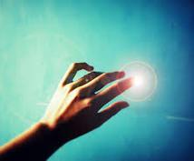 暖かい愛の波動を送ります あなたの生命エネルギーに働きかけます。