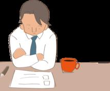 転職回数9回の猛者が転職相談のります 溜まってきた転職にまつわる知見をシェアさせていただきます。