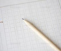 LINEでのデートの誘い文句、気まずい内容の返信内容、などの文書を代行します!