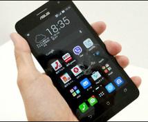 スマートフォンの相談乗ります 携帯料金を安くしたい方!格安スマホに興味がある方!お気軽に!