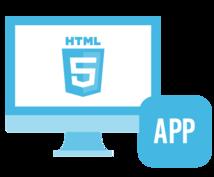 Webシステム製作します 使いやすく、見た目にも綺麗なサイトを提案します