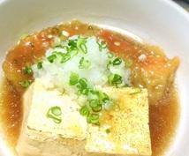 和食〜製菓まで料理のつくり方教えます!