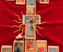 恋愛(対人)専用占い致します 恋や人間関係に悩むあなたに。白猫のカードが心を繋ぐお手伝い
