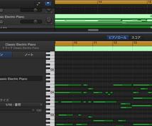 GaragebandのMIDIデータを書き出します ガレージバンドで作った曲データを他DAWで使う手助けをします