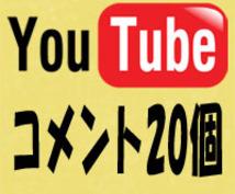 【毎日10人のチャンネル登録者を確実に獲得】できる専用サイトをご紹介します!(\1000)