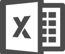 Excel VBAマクロを作成します 作業効率化・自動化を行いたい方等ご相談ください