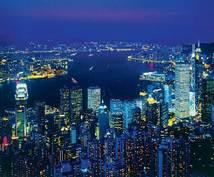 旅行の窓口です。各社海外旅行の最適の物を探します。