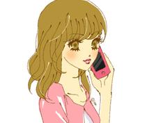 お話し相手になります 暇だなぁ!とか 誰かと話して気分転換したい時、お話し聞きます