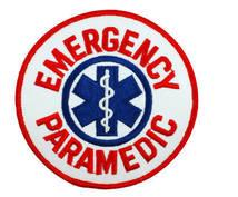 救急救命士の全てを教えます 〜ネットには書いてない実際の仕事内容・情報など〜