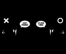 【エリア限定】掲載パートナーを大募集!!渋谷区、目黒区、世田谷区対象 WEB知識ゼロでOK