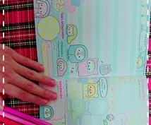女の子と交換日記がができます 楽しく交換日記しませんか???