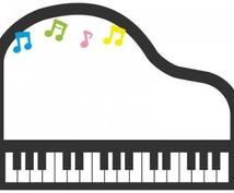 簡単な楽譜☆幼稚園・保育園向け☆書きます 耳コピでお遊戯会から日常の保育の歌まで♪( ・ᴗ・ )