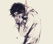 心の中の不安、憂鬱、悩みをお聞きします 誰にも話せない、話しても納得できない事はありますか?