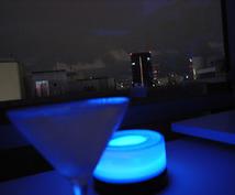 東京のバー・居酒屋をご紹介します。