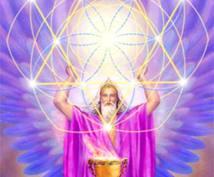お悩み事や不安解消に霊視と霊感タロット  完全予約制