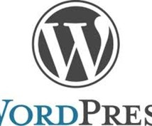 wordpressを代行設置します。初期設定まで。