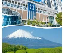 静岡と札幌での生活の違いお伝えします 進学or転勤するあなたへ〜生活面での不安教えて下さい