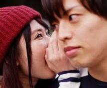 あなたの本当の姿、一緒に見つけたいと思います 他の人には言えない、あなたの心の奥を解放しましょう!