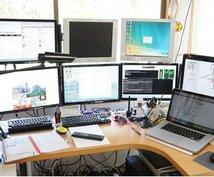 短時間で切り替わる短期のDNSサーバーサービスを提供します
