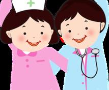 看護学生・看護師のお悩み、愚痴、聞きます 日々、悶々としている胸の内を誰かに打ち明けたい方へ