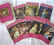 ロマンスエンジェルオラクルカードで占います 恋愛にはこのカード。恋人や結婚相手、人間関係に関する質問に。