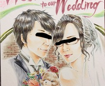 ウェルカムボード描きます 御結婚おめでとうございます。似顔絵モチーフ、お好きなもので!