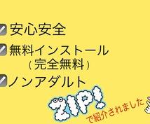 ZIP!で紹介された人気副業アプリ紹介します 安心安全!楽しくお小遣い稼ぎ出来ますよ✩︎‧₊