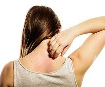アトピー皮膚炎の完治方法・メニューを教えます 間違った方法では治りません。治すには論理的な方法が必要です。