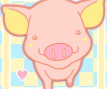 生き物アイコン描きます ★☆★☆ポップ&かわいい★☆★☆