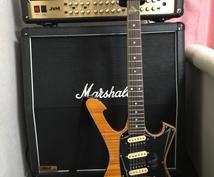 あなたがギターで弾きたい曲の練習をサポートします ギター始めたばかりで分からない…あの曲が弾きたい…という方へ